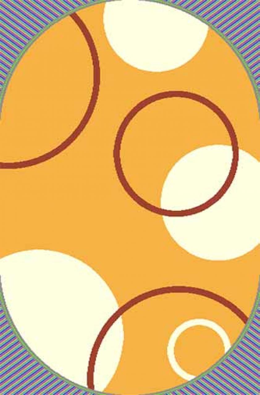 SHAGGY ULTRA - s610 - YELLOW