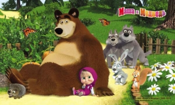 Masha and the Bear - D3MM009 - mix