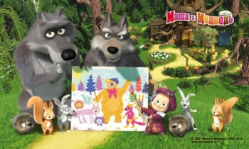 Masha and the Bear - D3MM010 - mix