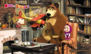 Masha and the Bear - D3MM018 - brown