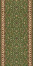 BUHARA - 5471 - GREEN