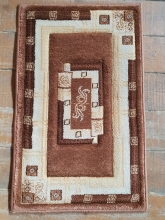 Carpets - 061 - BROWN