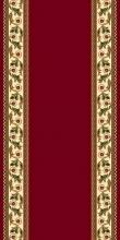 DA VINCI - d257 - RED