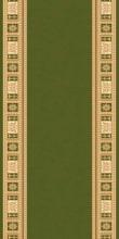 IZMIR - 5347 - GREEN