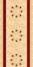 KAMEA - 5333 - CREAM-RED