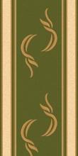 KAMEA - a704 - GREEN
