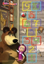 Masha and the Bear - D3MM002 - mix