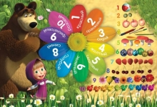 Masha and the Bear - D3MM003 - mix