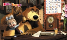 Masha and the Bear - D3MM014 - mix