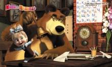 Masha and the Bear - D3MM014 - mix