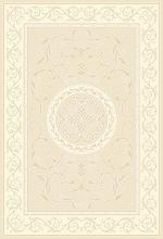 NEPAL - 6014 - 70