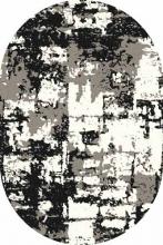 PLATINUM - t625 - GRAY