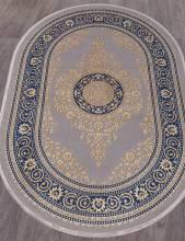 QATAR - 33030 - 035 NAVY