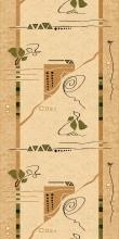 VALENCIA 2 - 5305 - CREAM